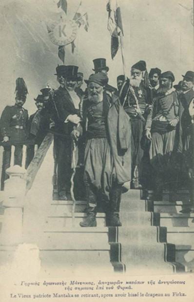 ΜΑΝΤΑΚΑΣ-ΧΑΤΖΗΜΙΧΑΛΗΣ-ΦΙΡΚΑΣ-ΠΑΤΡΙΣ-6-12-1913-21-398x620
